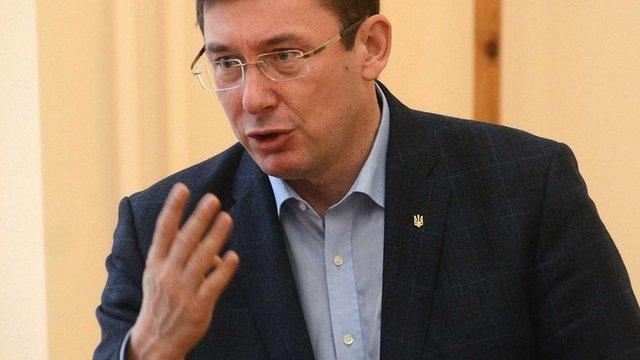 БПП прийме у фракцію низку позафракційних депутатів, – Луценко
