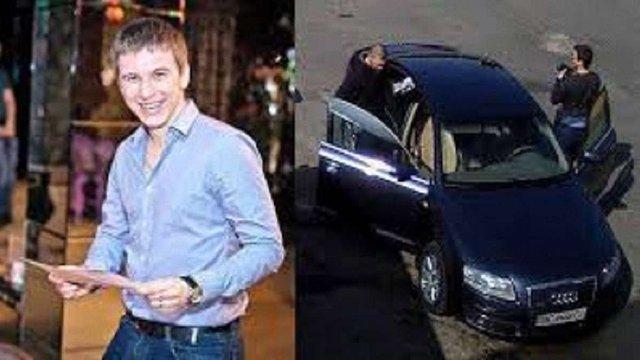 Автомобіль зниклого безвісти львів'янина Познякова знайшли під Києвом, – ЗМІ
