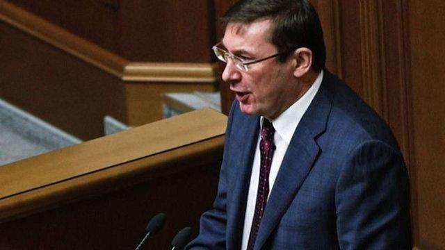 Юрій Луценко назвав новий склад Кабміну