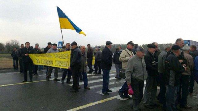 На Полтавщині чорнобильці перекрили трасу Київ-Харків