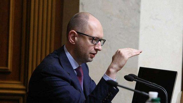 Комітет ВРУ разом з відставкою Яценюка рекомендував нардепам визнати роботу уряду задовільною