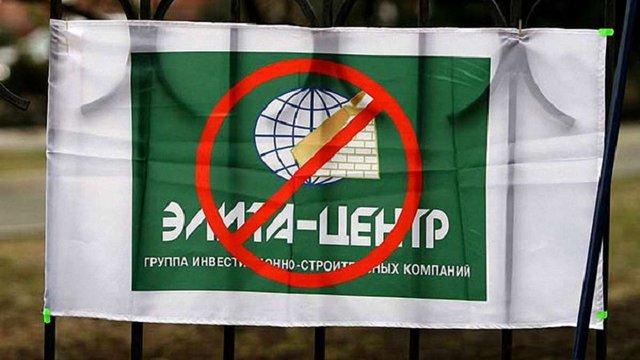 Організатора афери «Еліта-Центру» випустили під заставу у ₴384 млн