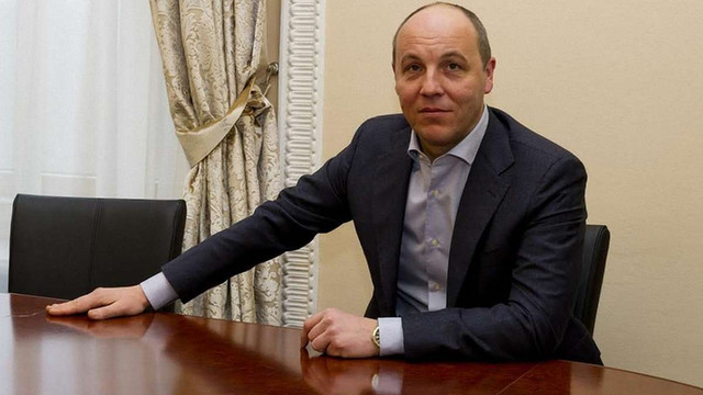 Коаліція підтримала кандидатуру Парубія на посаду голови Верховної Ради