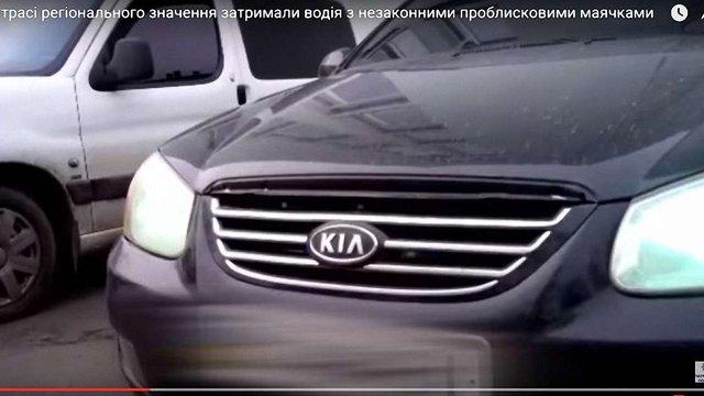 Патрульні оштрафували водія на 8500 грн за незаконні проблискові маячки