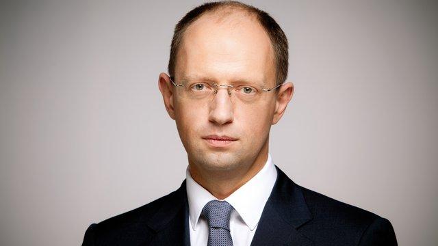 Яценюк попросив парламент відправити його у відставку