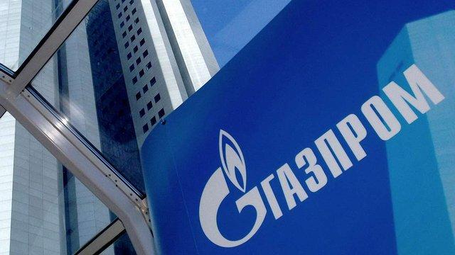 Суд повернув «Газпрому» без розгляду скаргу на штраф АМКУ в ₴86 млрд