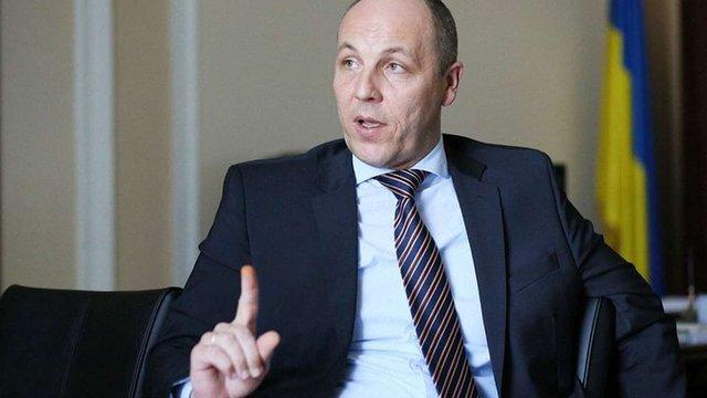 Андрій Парубій заявив, що дострокових виборів не буде