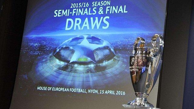 У півфіналі Ліги чемпіонів мадридський  «Реал» зіграє із  «Манчестер Сіті»