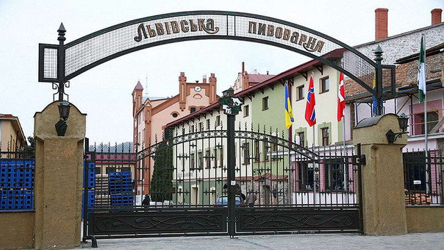 Анонім повідомив про замінування Львівської пивоварні