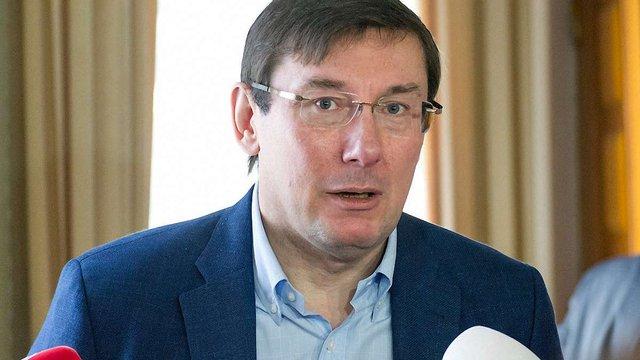 Коаліція замала для спокійної і стабільної роботи, – Луценко