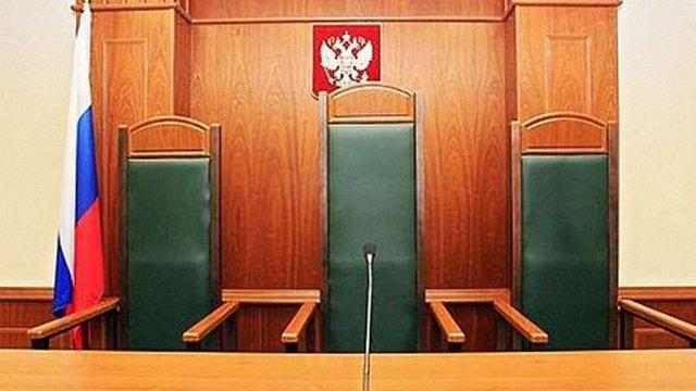 У Росії позбавили повноважень суддю, яка прийняла позов про відставку Путіна