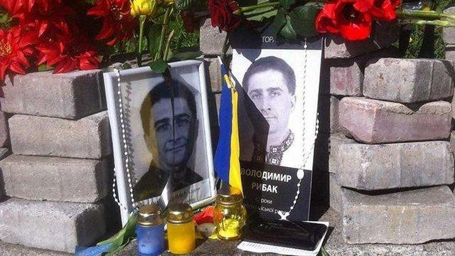 У Києві вшанували пам'ять вбитого сепаратистами депутата Рибака