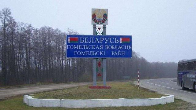 Білоруські митники не випускали українських журналістів, вимагаючи віддати відзнятий матеріал