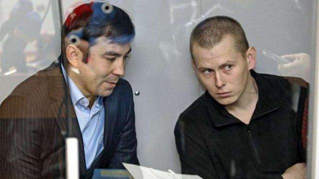 Суд визнав винними російських ГРУшників Александрова та Єрофєєва