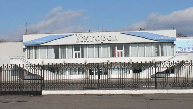 Міжнародний аеропорт «Ужгород» офіційно відновив роботу