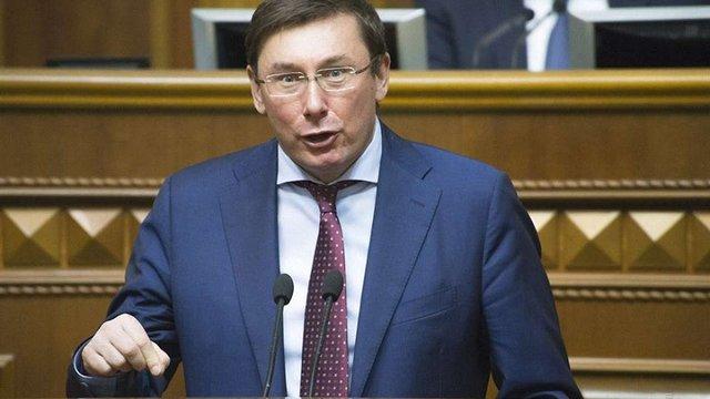 БПП висуватиме Юрія Луценка у генпрокурори, – Лещенко