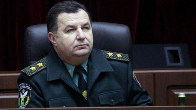 Порошенко нагородив Полторака орденом Богдана Хмельницького