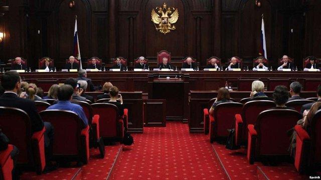 Конституційний суд Росії вперше дозволив не виконувати рішення ЄСПЛ