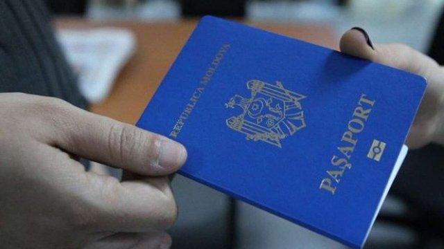Українці купують молдовські паспорти для безвізового в'їзду в Євросоюз