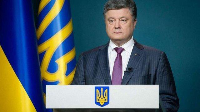 Порошенко виступив зі зверненням у зв'язку з пропозицією Єврокомісії про скасування віз