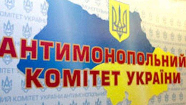 Антимонопольний комітет оштрафував «ПриватБанк»