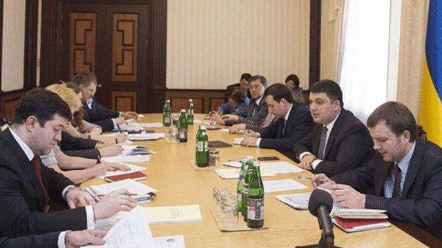Гройсман розповів скільки втрачає українська митниця через корупцію
