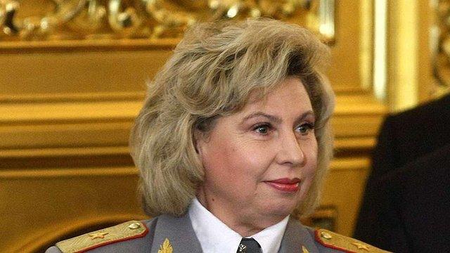 Омбудсменом в Росії стала генерал-майор МВС Тетяна Москалькова