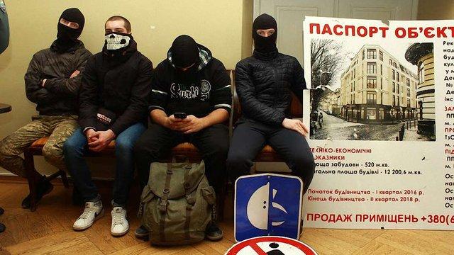 Праворадикали вимагають у мерії заборонити будівництво в центрі Львова
