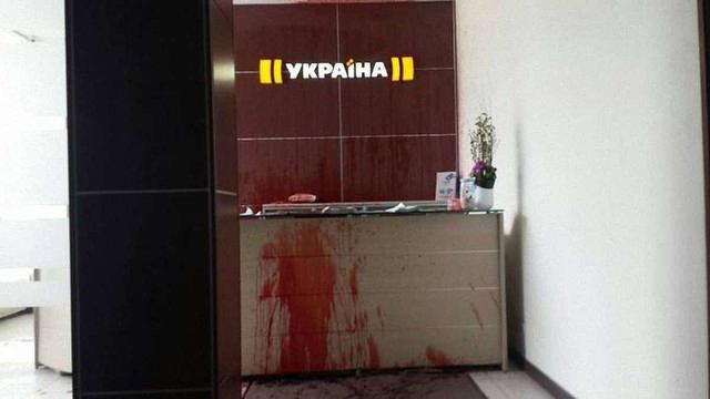 Невідомі залили кров'ю київський офіс телеканалу «Україна»
