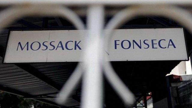 Під час обшуку в Mossack Fonseca виявили мішки зі знищеними документами