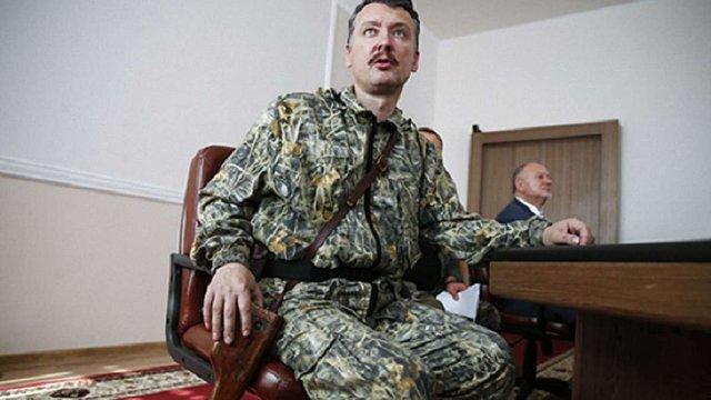 Бойовик Ігор Гіркін стверджує, що його розшукують за подвійне вбивство в Санкт-Петербурзі