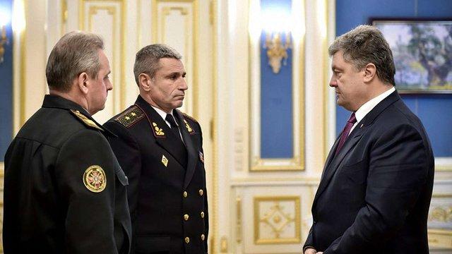 Порошенко призначив нового командувача ВМС