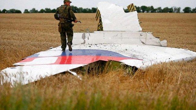 ВВС спростувала причетність ЦРУ та України до катастрофи МН-17 у своєму фільмі