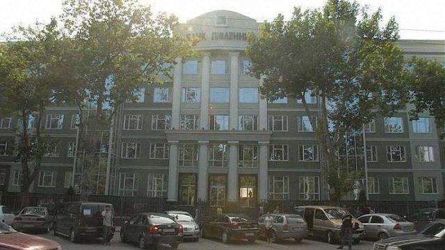 В Одесі обстріляли з гранатомета банк «Південний»