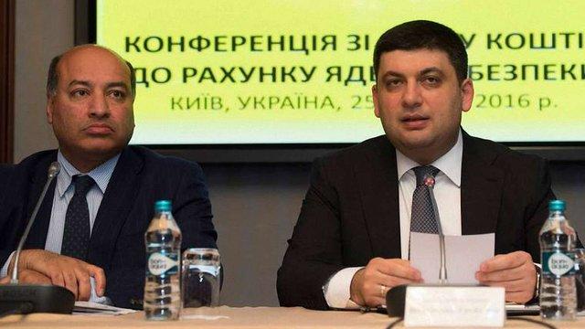 Україна не використала $2 млрд ЄБРР на інфраструктурні проекти
