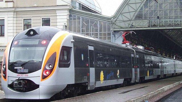 На великодні свята «Укрзалізниця» призначила додатковий швидкісний поїзд Київ-Львів