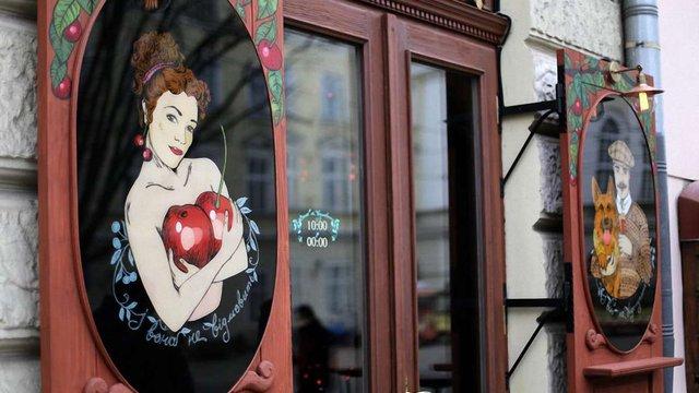 «!Фест» без конкурсу приватизує приміщення на площі Ринок у Львові