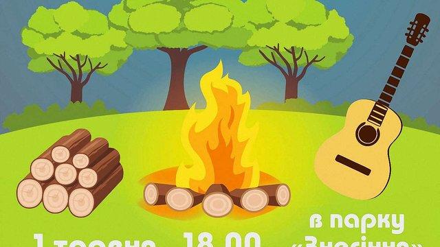 У Львові на Великдень відбудеться пісенна ватра