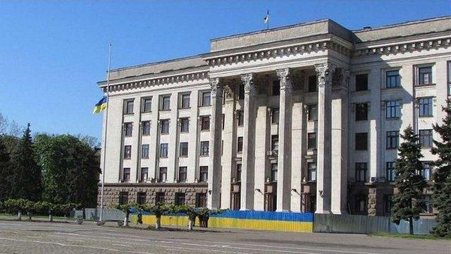 В Одесі суд вирішив не забороняти масові заходи на Куликовому полі