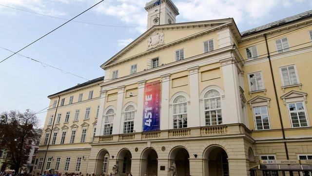 У Львові вступила в дію заборона концертів артистів, які підтримують російську агресію