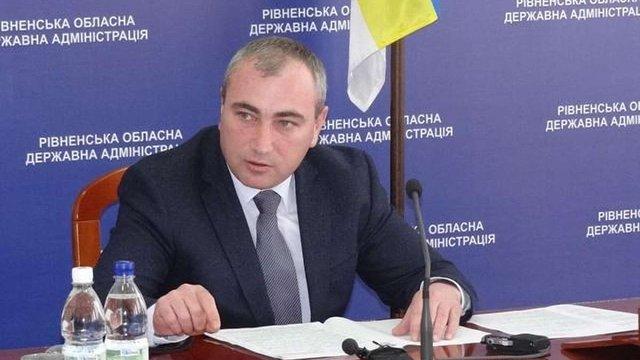 Голова Рівненської облдержадміністрації пішов у відставку