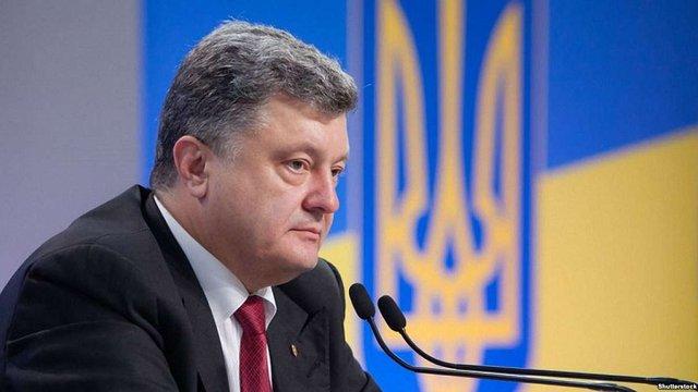 Петро Порошенко створив групу по боротьбі з офшорами