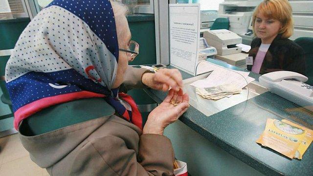 У Росії планують підвищити пенсійний вік до 65 років