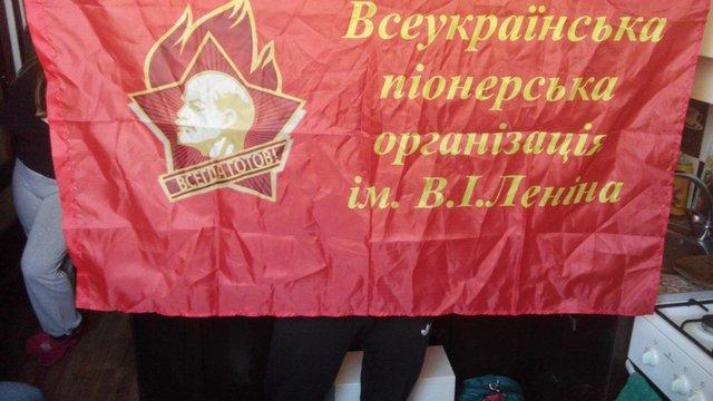 СБУ обшукала та відпустила лідерів ліворадикальних організацій у Львові