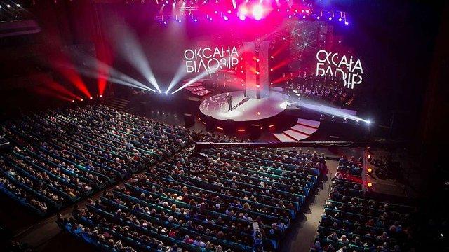 Перший Національний телеканал відмовився транслювати ювілейний концерт Оксани Білозір