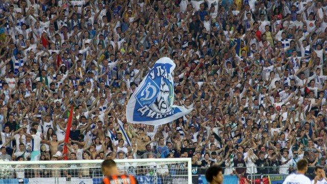 Майже 1,5 тис. київських фанатів підтримає «Динамо» у матчі проти «Шахтаря» у Львові