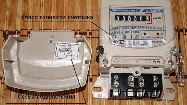 Неконтрольовані райони Луганщини розраховуються з Україною за електрику лише на третину