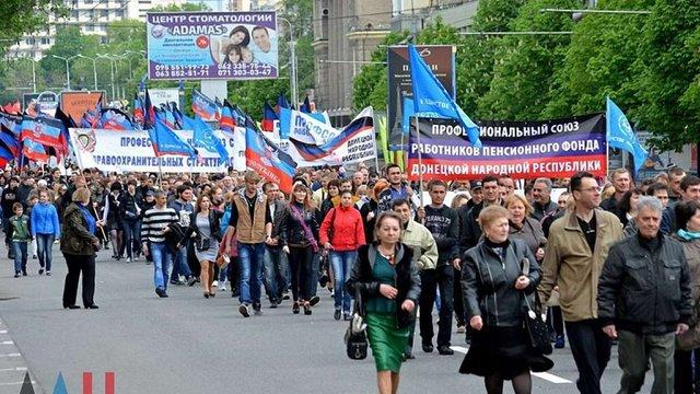 Проросійські сепаратисти провели першотравневі мітинги у Донецьку та Луганську