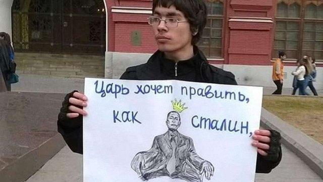 У Москві напали на проукраїнського активіста