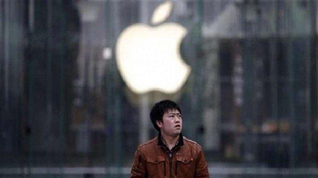 Apple програла суд китайській компанії